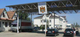 Activitatea punctului de trecere a frontierei Palanca va fi sistată